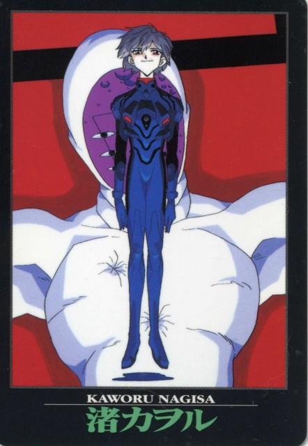 Yoshiyuki Sadamoto, Neon Genesis Evangelion, Kaworu Nagisa