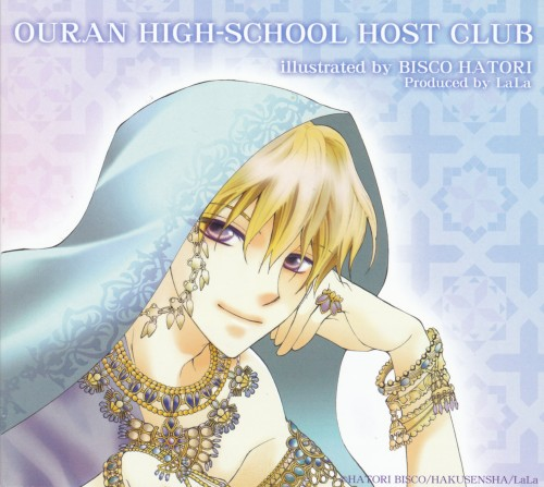 Hatori Bisco, BONES, Ouran High School Host Club, Tamaki Suoh, Album Cover