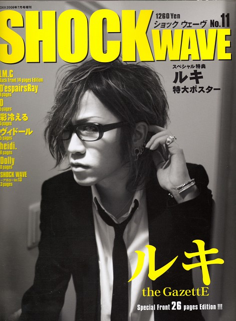 Ruki, Magazine Covers