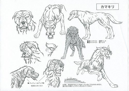 Yoshihiro Takahashi, Ginga: Nagareboshi Gin, Kamakiri, Character Sheet