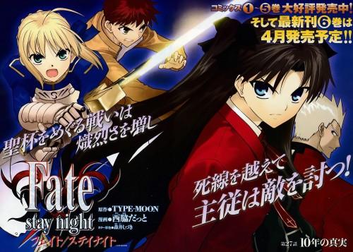 Datto Nishiwaki, TYPE-MOON, Fate/stay night, Archer (Fate/stay night), Saber