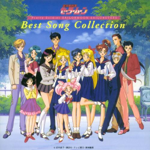 Toei Animation, Bishoujo Senshi Sailor Moon, Taiki Kou, Hotaru Tomoe, Makoto Kino