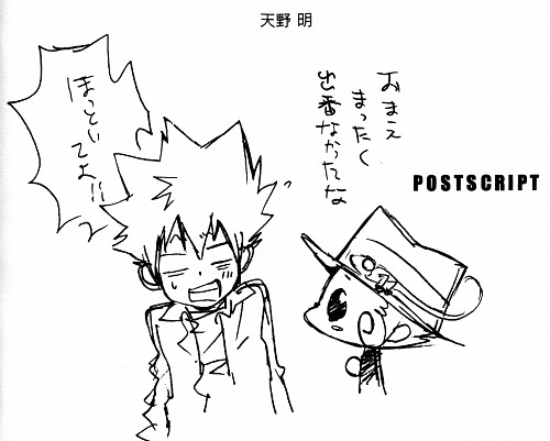 Akira Amano, Katekyo Hitman Reborn!, Leon (Katekyo Hitman Reborn!), Reborn (Character), Tsunayoshi Sawada