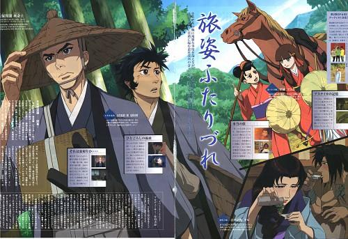 BONES, Ayakashi Ayashi, Atl, Saizou, Edo Genbatsu