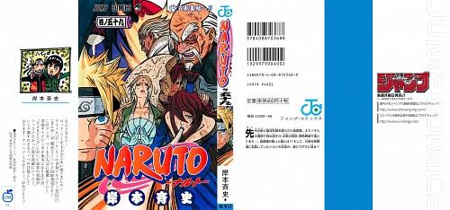 Masashi Kishimoto, Naruto, E (Character), Tsunade, Madara Uchiha