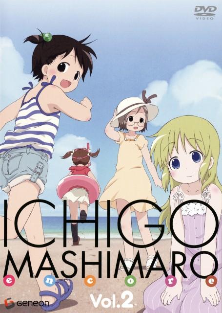 Ichigo Mashimaro, Ana Coppola, Miu Matsuoka, Chika Itoh, Matsuri Sakuragi