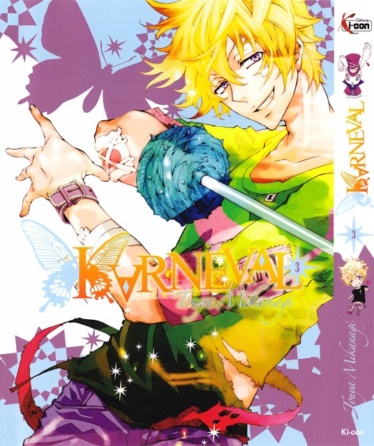Touya Mikanagi, Karneval, Yogi, Manga Cover, Occupations