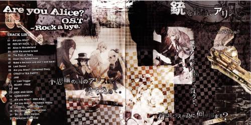 Tohru Tagura, Are You Alice, White Rabbit (Are You Alice), Cheshire Cat (Are You Alice), Mad Hatter (Are You Alice)