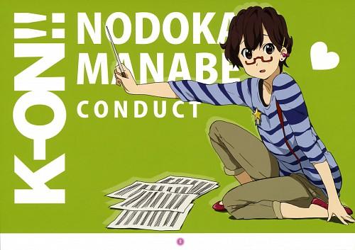 Kakifly, Kyoto Animation, K-On!, K-On! Mini Illustration Book, Nodoka Manabe