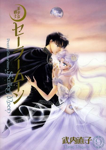Naoko Takeuchi, Bishoujo Senshi Sailor Moon, Prince Endymion, Princess Serenity, Manga Cover