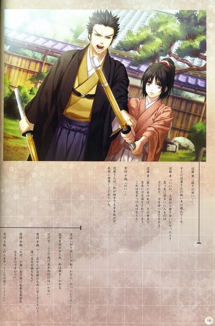 Yone Kazuki, Studio Deen, Idea Factory, Hakuouki Shinsengumi Kitan, Chizuru Yukimura