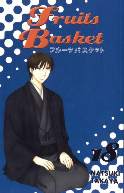 Natsuki Takaya, Fruits Basket, Kazuma Sohma, Manga Cover