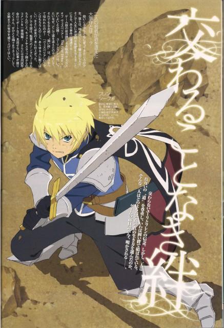 Kousuke Fujishima, Tales of Vesperia, Flynn Scifo
