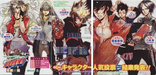 Akira Amano, Katekyo Hitman Reborn!, Hayato Gokudera, Tsunayoshi Sawada, Superbi Squalo