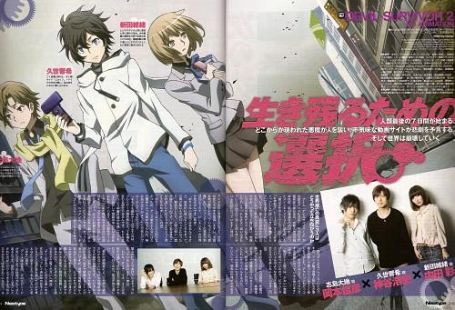 Suzuhito Yasuda, Atlus, Bridge (Studio), Shin Megami Tensei: Devil Survivor 2, Daichi Shijima