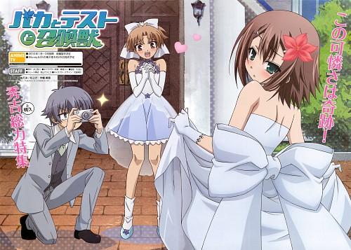 Megumi Noda (Mangaka), Silver Link, Baka to Test to Shoukanjuu, Hideyoshi Kinoshita, Kouta Tsuchiya