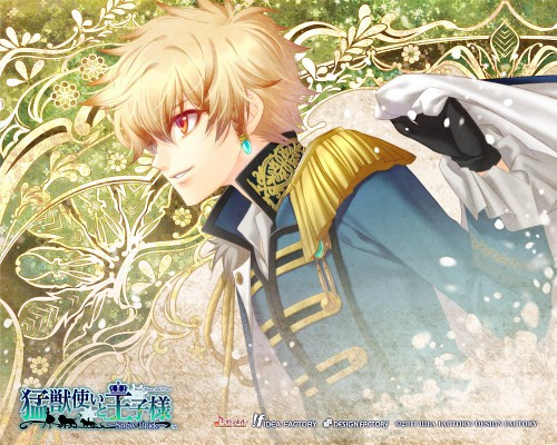 miko (Mangaka), Idea Factory, Beast Master and Prince, Erik (Beast Master and Prince), Official Wallpaper
