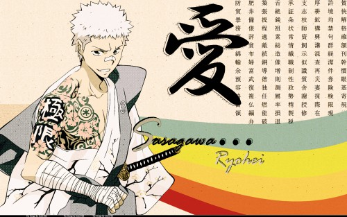 Akira Amano, Artland, Katekyo Hitman Reborn!, Ryohei Sasagawa Wallpaper