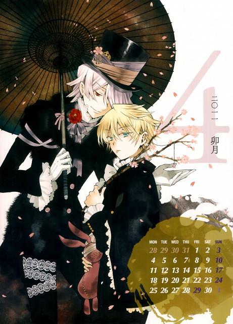 Jun Mochizuki, Xebec, Pandora Hearts, Pandora Hearts Calendar 2011, Xerxes Break