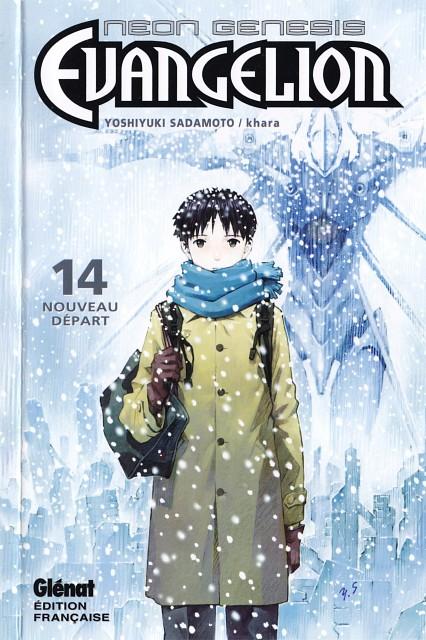 Yoshiyuki Sadamoto, Gainax, Neon Genesis Evangelion, Shinji Ikari, Manga Cover