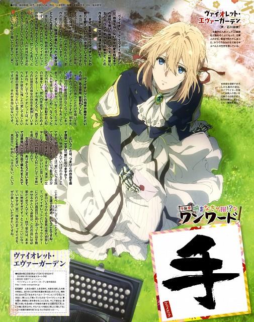 Haruka Fujita, Kyoto Animation, Violet Evergarden, Violet Evergarden (Character), Animedia