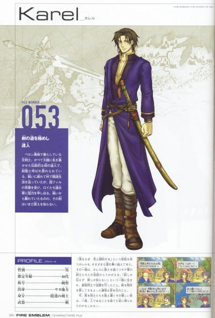 Eiji Kaneda, Fire Emblem, Karel, Occupations