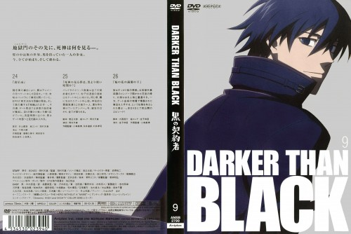 Yuji Iwahara, BONES, Darker than Black, Hei, DVD Cover