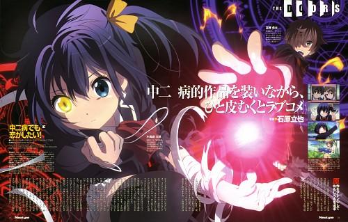 Kazumi Ikeda, Kyoto Animation, Chuunibyou demo Koi ga Shitai!, Yuuta Togashi, Rikka Takanashi