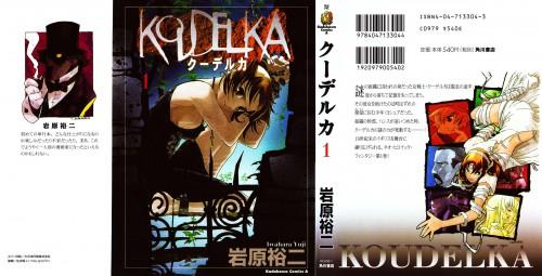 Yuji Iwahara, Koudelka, Manga Cover