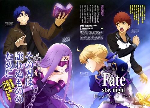 Akikazu Toshima, Fate/stay night, Saber, Shiro Emiya, Shinji Matou