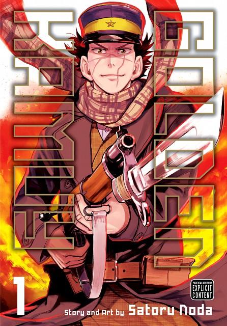 Satoru Noda, Geno Studio, Golden Kamuy, Saichi Sugimoto, Manga Cover