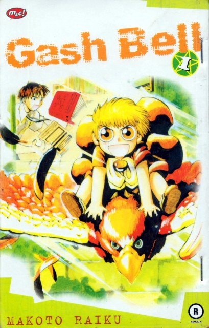 Toei Animation, Konjiki no Gash Bell, Gash Bell, Manga Cover