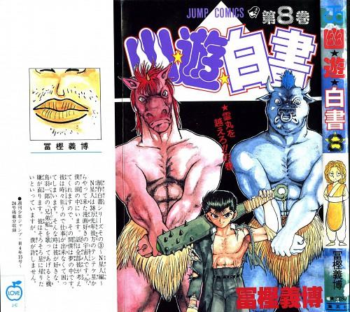 Yoshihiro Togashi, Yuu Yuu Hakusho, Yusuke Urameshi, Genkai, Manga Cover