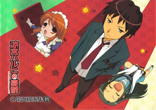 Kyoto Animation, The Melancholy of Suzumiya Haruhi, Mikuru Asahina, Tsuruya, Kyon