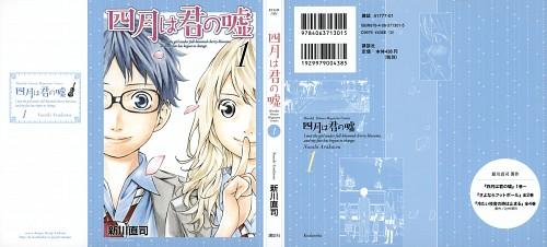 Naoshi Arakawa, Shigatsu wa Kimi no Uso, Kaori Miyazono, Kousei Arima, Manga Cover