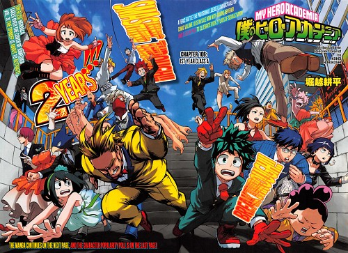 Kouhei Horikoshi, Boku no Hero Academia, Eijirou Kirishima, Kyouka Jirou, Shouto Todoroki