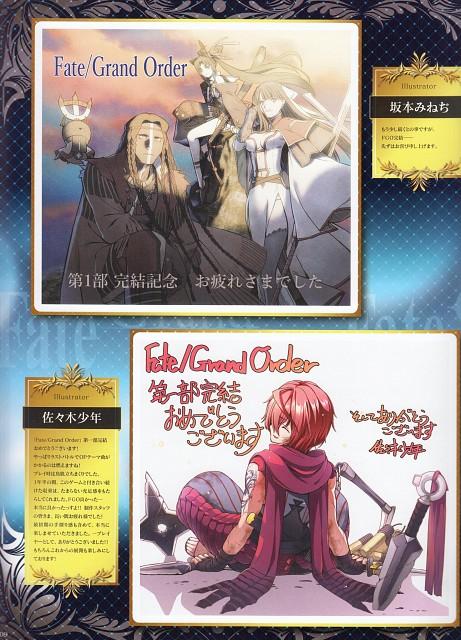 Aniplex, Fate/Grand Order, Eiyuu Senki, Saint Martha, Ushiwakamaru