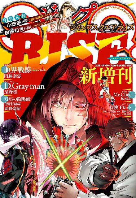 Katsura Hoshino, Kekkai Sensen, D Gray-Man, Sousei no Onmyouji, Allen Walker