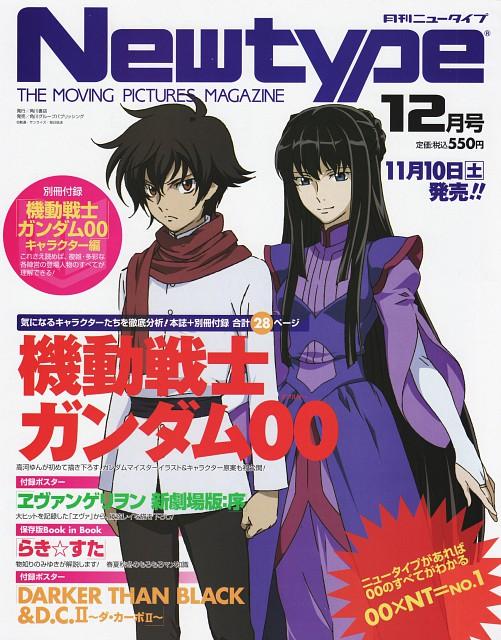 Sunrise (Studio), Mobile Suit Gundam 00, Setsuna F. Seiei, Marina Ismail, Newtype Magazine
