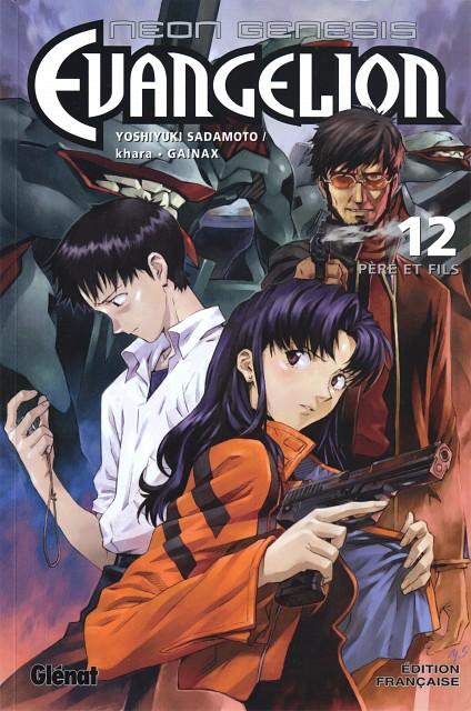 Yoshiyuki Sadamoto, Gainax, Neon Genesis Evangelion, Misato Katsuragi, Gendo Ikari