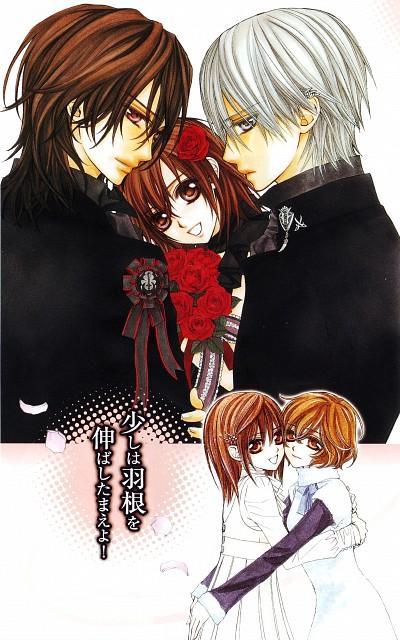 Matsuri Hino, Vampire Knight, Vampire Knight Official Fanbook, Zero Kiryuu, Kaname Kuran