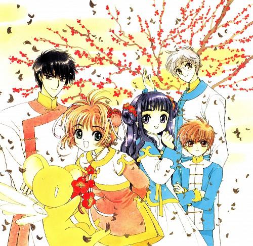 CLAMP, Cardcaptor Sakura, Cardcaptor Sakura Illustrations Collection 3, Yukito Tsukishiro, Keroberos