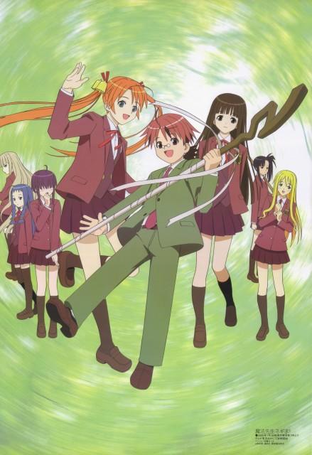 Ken Akamatsu, Mahou Sensei Negima!, Nodoka Miyazaki, Setsuna Sakurazaki, Konoka Konoe