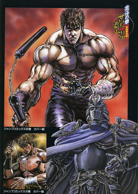 Tetsuo Hara, Toei Animation, Fist of the North Star, Kenshiro, Juria