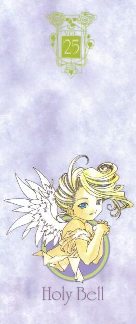 Kousuke Fujishima, Ah! Megami-sama, Holy Bell, Manga Cover