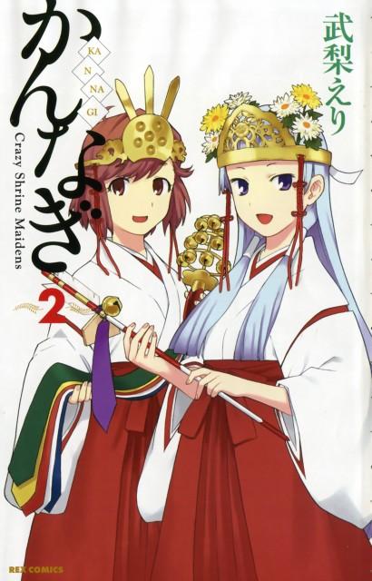 Eri Takenashi, Kannagi: Crazy Shrine Maidens, Tsumugi Aoba, Nagi, Manga Cover