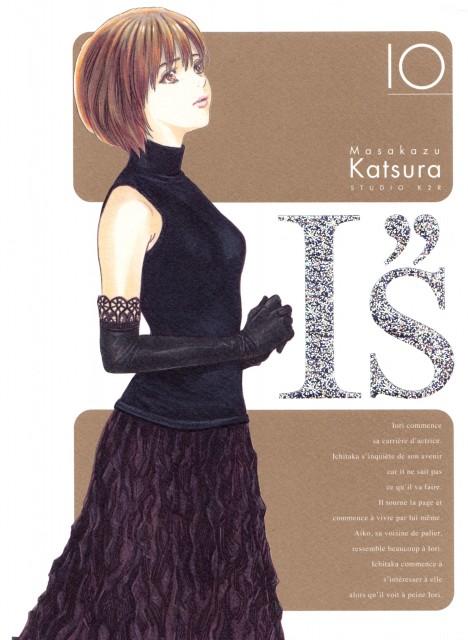 Masakazu Katsura, Aizu, Iori Yoshizuki, Manga Cover