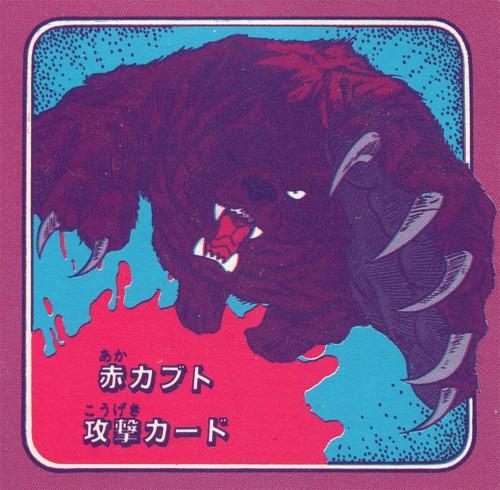 Yoshihiro Takahashi, Ginga: Nagareboshi Gin, Akakabuto