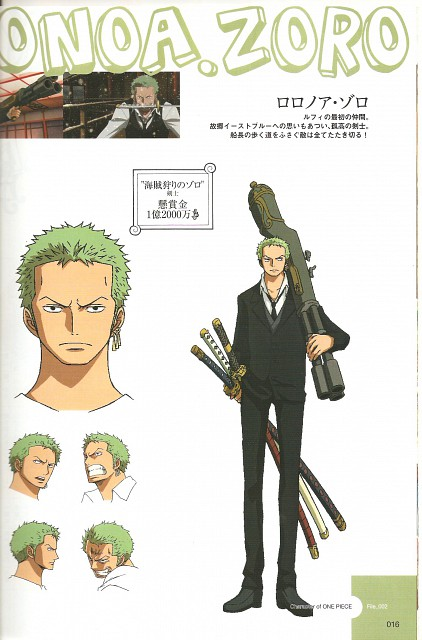Eiichiro Oda, Toei Animation, One Piece, Roronoa Zoro
