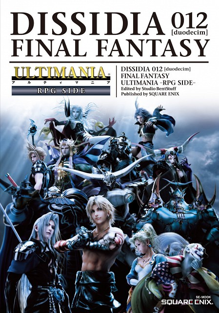 Square Enix, Dissidia Final Fantasy, Kuja, Sephiroth, Exdeath